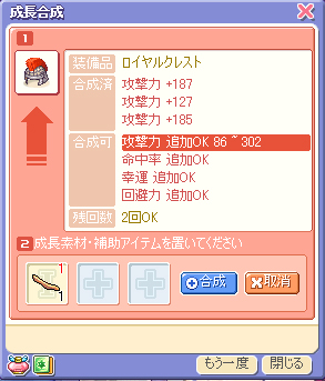 reiryu450.jpg