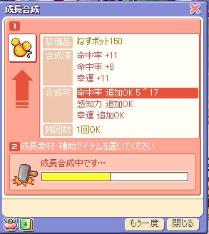 reiryu457.jpg