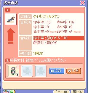 reiryu463.jpg