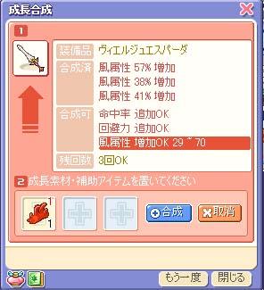 reiryu470.jpg