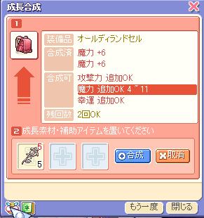 hiba064.jpg