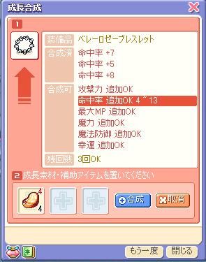 hiba068.jpg