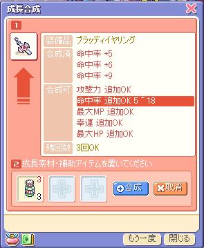 hiba072.jpg