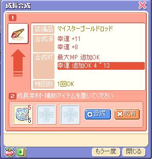 yuzu071.jpg