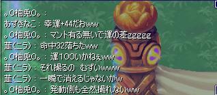 yuzu073.jpg