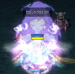 yuzu076.jpg