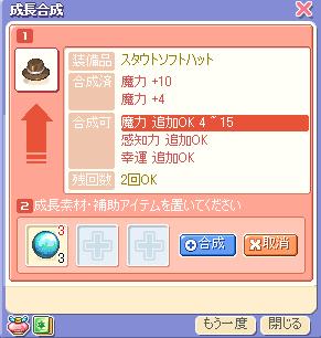 yuzu077.jpg