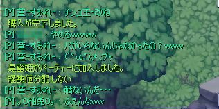 yuzu079.jpg