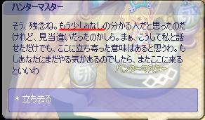 yuzu080.jpg