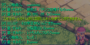 yuzu082.jpg