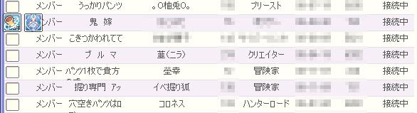 yuzu086.jpg