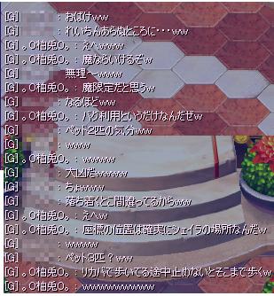 yuzu091.jpg