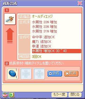 yuzu095.jpg