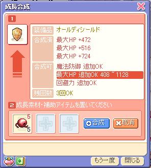 yuzu096.jpg