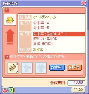 yuzu097.jpg