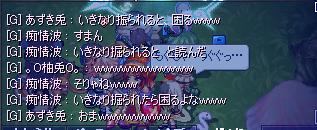 yuzu098.jpg