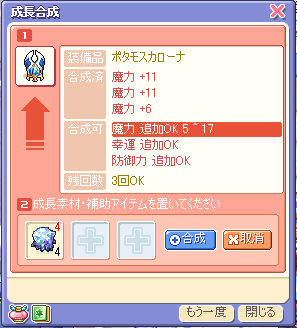 yuzu099.jpg