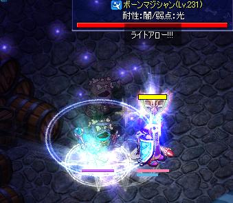 yuzu102.jpg