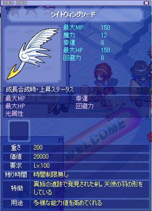 yuzu103.jpg