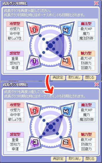 yuzu104.jpg