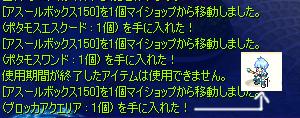 yuzu108.jpg
