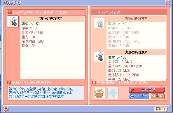 yuzu109.jpg