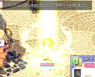 yuzu114.jpg