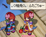 yuzu120.jpg