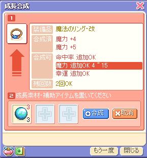 yuzu121.jpg