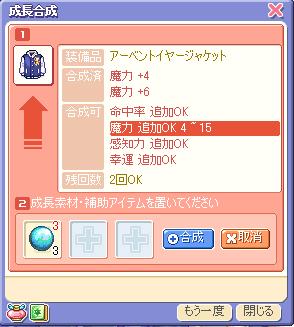 yuzu122.jpg