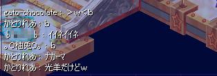 jyuzu015.jpg