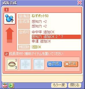 jyuzu020.jpg