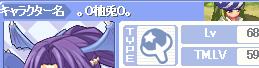 jyuzu_0903.jpg