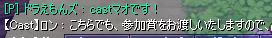reiryu514.jpg