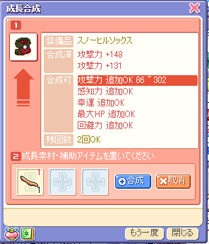 io119.jpg