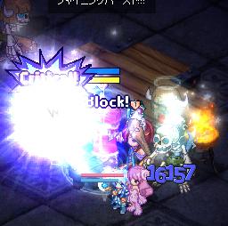 yuzu130.jpg