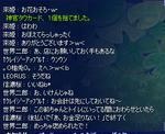 yuzu149.jpg