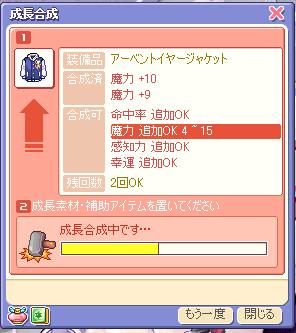 yuzu158.jpg