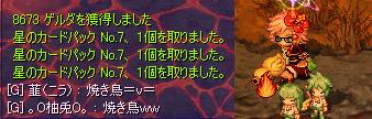 yuzu159.jpg
