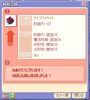 ehi001.jpg