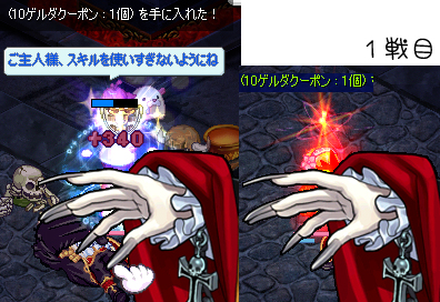 boss001.jpg