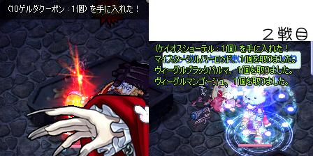 boss002.jpg