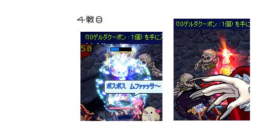 boss004.jpg