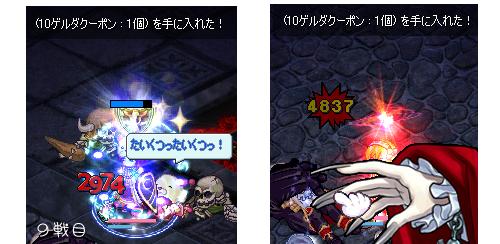 boss009.jpg