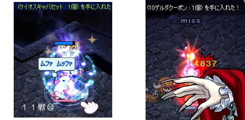 boss011.jpg