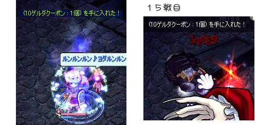 boss015.jpg