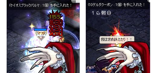 boss016.jpg