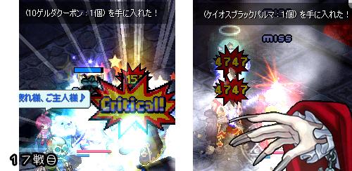 boss017.jpg