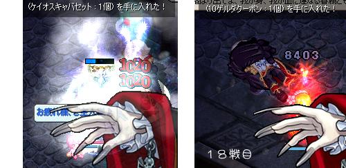 boss018.jpg