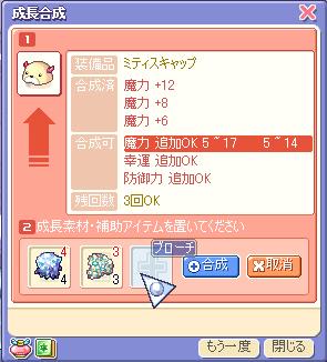 yuzu165.jpg